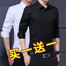 青年上ww商务正装衬kt长袖韩款修身型衬衣潮流帅气打底白寸衫