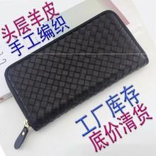 201ww新式女士钱kt式牛皮大容量女式钱夹漆皮手包韩款搭扣皮夹