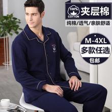 秋季男ww长袖纯棉薄kt衣中老年的加厚夹层家居服男式冬季套装