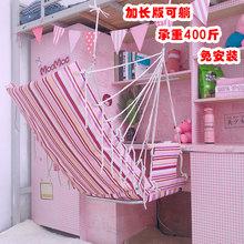 少女心宿舍神器吊椅可躺寝室大学生