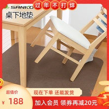 日本进ww办公桌转椅qt书桌地垫电脑桌脚垫地毯木地板保护地垫
