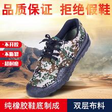 特训劳ww工装鞋男女qt班耐磨户外农用登山工作帆布透气黄球鞋
