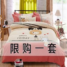 卡通纯ww四件套全棉qtm1.8m床双的宝宝床单被套三4件套3