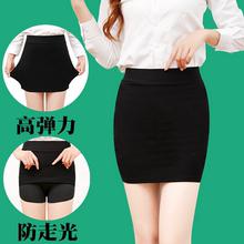 202ww新式秋季女qt裙包臀半身裙短裙工作裙子弹力一步裙黑色群