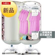 烘干机ww用干洗店学qt衣物干衣机套子a 宿舍(小)型商用地面室
