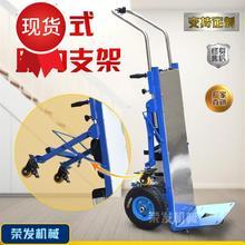 攀爬车ww制推车便携qt搬运车新式载重楼梯车工具车