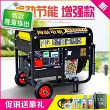 24vww油发电◆定qt货车驻车电熄火停车空调24v充发电机柴油机