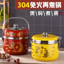 304ww锈钢节能锅qt烧锅保温锅煮粥锅 炖锅蒸汤锅