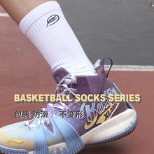 NICwwID NIqt子篮球袜 高帮篮球精英袜 毛巾底防滑包裹性运动袜