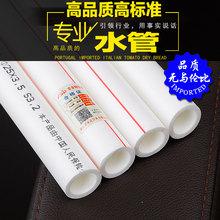 上海菲亚特PPR冷热水管