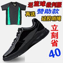 准备者ww球裁判鞋2qt新式漆皮亮面耐磨运动鞋男裁判专用鞋