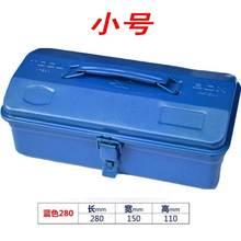 包邮三ww工具箱大号qt功能全铁家用电工五金维修铁皮工具箱盒
