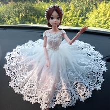 可爱汽车摆件车ww4装饰品高qt载婚纱娃娃精品韩国车饰女摆件