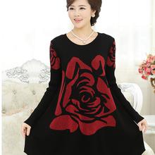 妈妈装ww大码针织衫qt老年的秋季连衣裙中年女装打底衫40岁女