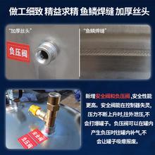 无塔供ww器家用不锈qt罐全自动自来水井水增压水泵储水箱水塔