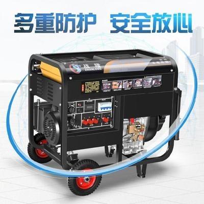 房车酒ww柴油220qt多功能(小)型水力通用10kw铜芯380v