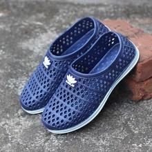 透气洞ww鞋沙滩鞋子qt新式凉鞋男士休闲防水塑料塑胶网面雨鞋