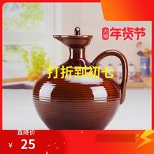 (小)酒壶ww坛子陶瓷土qt罐家用白酒仿古散装密封古典中式酒馆