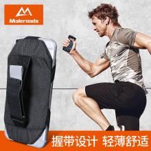 跑步手ww手包运动手qt机手带户外苹果11通用手带男女健身手袋