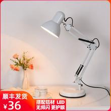 创意护ww台灯学生学qt工作台灯折叠床头灯卧室书房LED护眼灯
