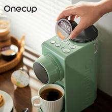Onewwup多功能qtD03-Y1G  COSTA咖啡|奈雪的茶|九阳豆浆