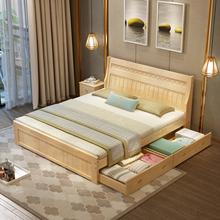 实木床ww的床松木抽qt床现代简约1.8米1.5米大床单的1.2家具