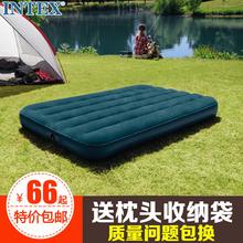 包邮原装正品INTEX线拉充气床垫ww14的床单qt充气垫床加厚