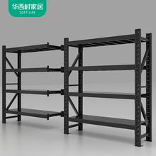 华西村ww架仓储仓库rb多层多功能家用展示架储物架组合铁架子