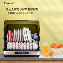 悦泽 ww式消毒柜迷rb碗柜餐具家用(小)型保洁柜桌面碗筷消毒机