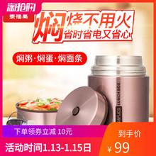 日本泰ww高新品不锈rb便携上班族保温桶罐焖烧神器粥壶杯提锅