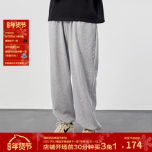 LeswwForterb廓形宽松直筒卫裤束脚抽绳休闲灰色黑色运动裤男女