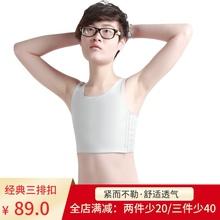 JSBwwY束胸竹炭tges t薄式束胸挂钩塑身上衣夏季帅t束胸短式