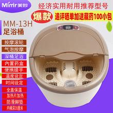 美妙自ww加热洗脚盆tg脚桶足浴盆按摩红光照射MM-13H
