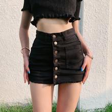 LIVwxA欧美一排hy包臀牛仔短裙显瘦显腿长a字半身裙防走光裙裤