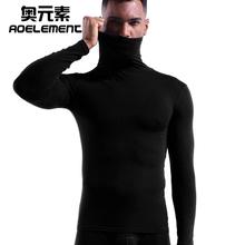 莫代尔wx衣男士半高en衫薄式单件内穿修身长袖上衣服