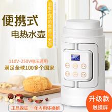 旅行电wx水壶迷你宿wc式家用烧水壶折叠电热水杯电煮粥养生壶