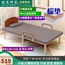 欧莱特wy棕垫加高5y2 单的床 老的床 可折叠 金属现代简约钢架床
