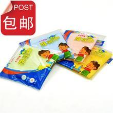 【6条wy】竹炭纤维y2方巾木纤维抹布油立除净(小)毛巾吸f水包邮