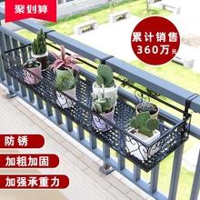 置物架wy台花盆挂架y2悬挂栏杆欧式窗台多肉铁艺子
