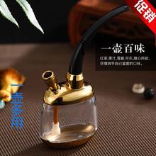 便携随wy(小)烟斗式(小)y2锅子老式(小)巧男士高档烟具带过滤