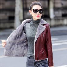 201wy冬季新式海y2真皮皮夹克女士皮外套皮毛一体皮衣女潮加厚