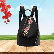 名牌双wy0包女20y2风特色刺绣花朵旅行背包复古风大容量个性潮