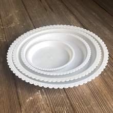 底盘10圆形花盆wy5盘底托接y2移动塑料花托底座满元包邮