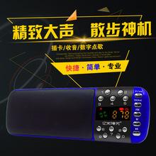 亿米阳wy数字点歌插bk多功能迷你双喇叭(小)音箱