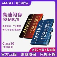 【官方wy款】内存卡bkg高速行车记录仪class10专用tf卡128g手机内存
