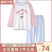 限购2wy!推荐 日bk草莓睡衣女春秋纯棉长袖新式韩款学生套装
