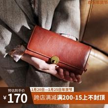 原创设wyins真皮bk式钱夹女士简约超薄日系文艺手工牛皮钱包