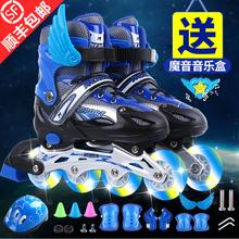 轮滑溜wy鞋宝宝全套bk-6初学者5可调大(小)8旱冰4男童12女童10岁