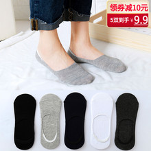 船袜男wy子男夏季纯bk男袜超薄式隐形袜浅口低帮防滑棉袜透气