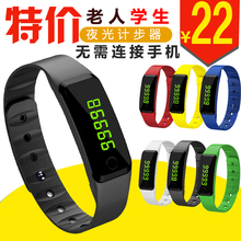 多功能wy年的计步器no路手环学生运动计数器电子手腕表